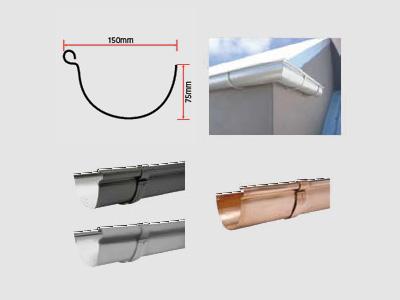 1/2 round spouting gutter design